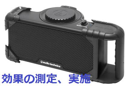 【Q&A】テレビの音声がきこえにくいのですが。。。(大阪市補聴器相談室から回答)